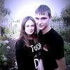 Серёжа, 21, г.Бийск
