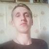 Евгении, 26, г.Тихорецк