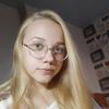 Алиса, 17, г.Нижнекамск