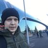 Владимир, 33, г.Бугуруслан