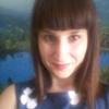 Наталья, 42, г.Старый Оскол