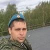 Fara, 30, г.Новомосковск