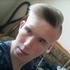 Дима, 19, г.Южно-Сахалинск