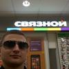 Михаил St.A.M.RaP™, 29, г.Вязники