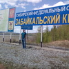 Валерий, 48, г.Бугуруслан