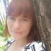 Елена, 42, г.Арсеньев