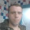 Юрий, 32, г.Белогорск