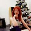 Ирина, 44, г.Орел