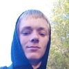 Андрей, 18, г.Орел