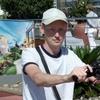 дмитрий, 34, г.Кирово-Чепецк