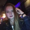 Екатерина, 18, г.Рыбинск