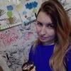 Ксения, 28, г.Зеленогорск (Красноярский край)
