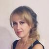 Светлана, 40, г.Курганинск