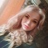Анастасия, 24, г.Чебоксары